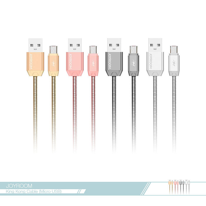 JOYROOM 金剛1M金屬Micro USB電源傳輸數據線(JRS-M322)粉色