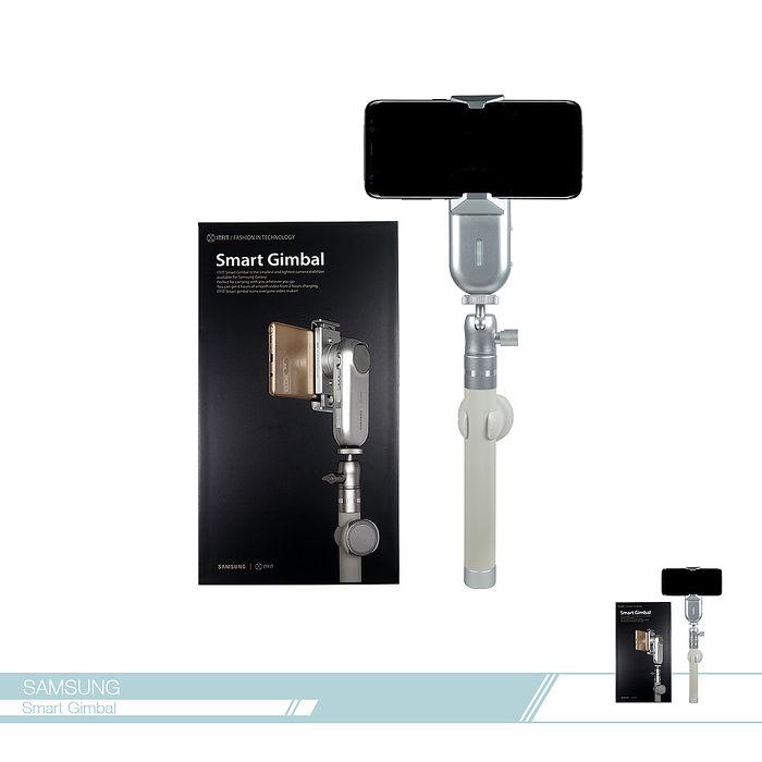 Samsung三星 原廠ITFIT智能手機穩定器 Smart Gimbal GP-U999S【台灣公司貨】/自拍棒 / 直播神器