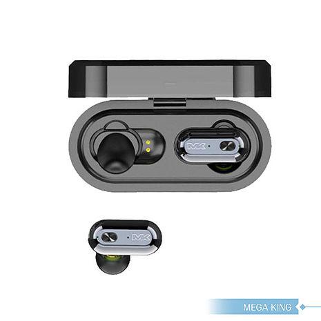 MEGA KING MK T5 雙動圈真無線入耳式藍牙耳機 (盒裝)