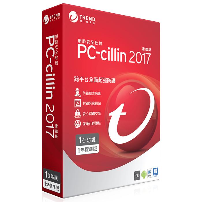 Trend Micro 趨勢科技 PC-cillin 2017 雲端版 一年一台防護版