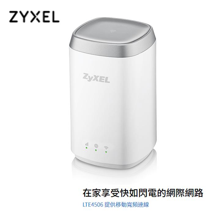 (促銷活動)ZYXEL 4G LTE-A 行動家用熱點路由器 LTE4506-M606含LTE-4506轉卡
