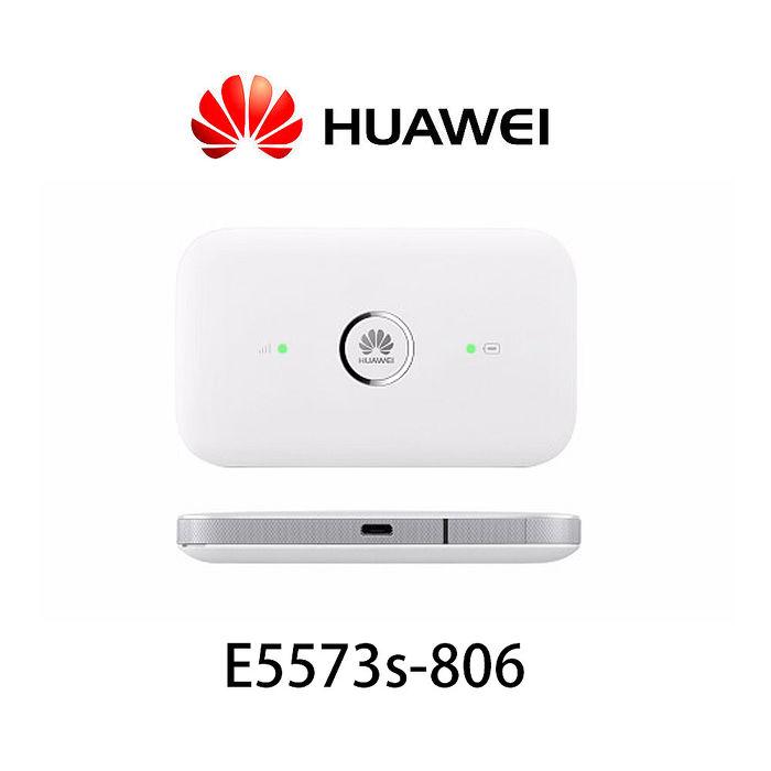 HUAWEI華為 4G LTE 行動網路分享器 E5573S-806