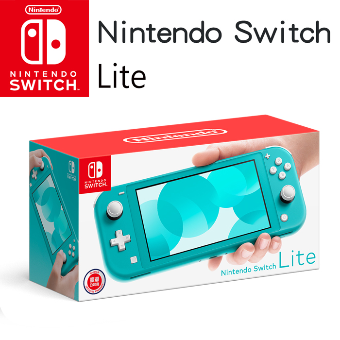 任天堂 Switch Lite 主機 - 藍 (預購9/20上市)
