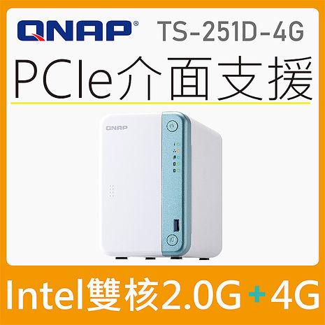QNAP TS-251D-4G  網路儲存伺服器