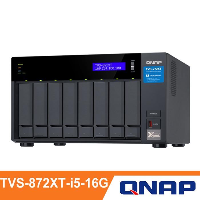 【QNAP威聯通】TVS-872XT-i5-16G 8-Bay NAS 網路儲存伺服器