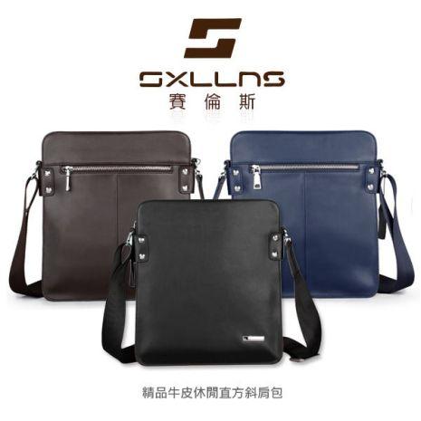 SXLLNS 賽倫斯 D5028 精品牛皮休閒直方斜肩包 單肩包 休閒包包 時尚韓版風
