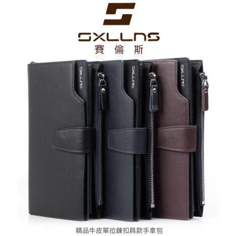 SXLLNS 賽倫斯 SX-SH6050 精品牛皮單拉鍊扣具款手拿包 真皮手拿包 拉鍊手拿包