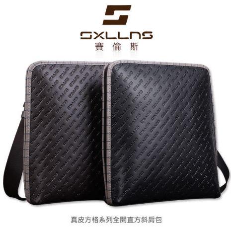 SXLLNS 賽倫斯 SX-D3068-1 真皮方格系列全開直方斜肩包 商務包 真皮包 側背包