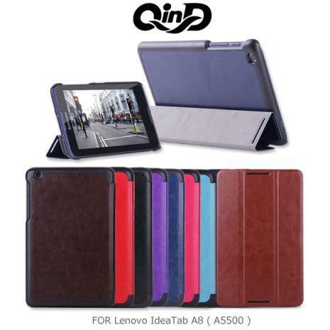 QIND 勤大 QIND 勤大 Lenovo IdeaTab A8 (A5500) 三折可立式皮套 支架皮套 保護殼 保護套