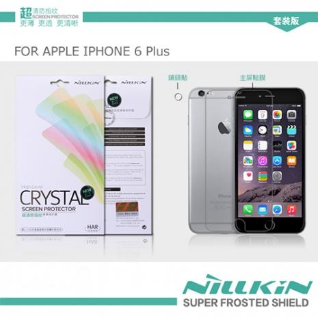 NILLKIN APPLE iPhone 6 Plus 5.5吋 超清防指紋保護貼(含鏡頭貼套裝版)