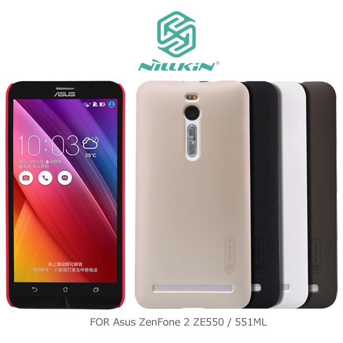 NILLKIN Asus ZenFone 2 ZE550/551ML 5.5吋 超級護盾硬質保護殼