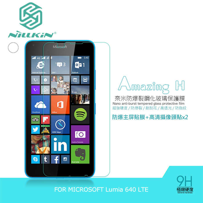 NILLKIN Microsoft Lumia 640 LTE Amazing H 防爆鋼化玻璃貼