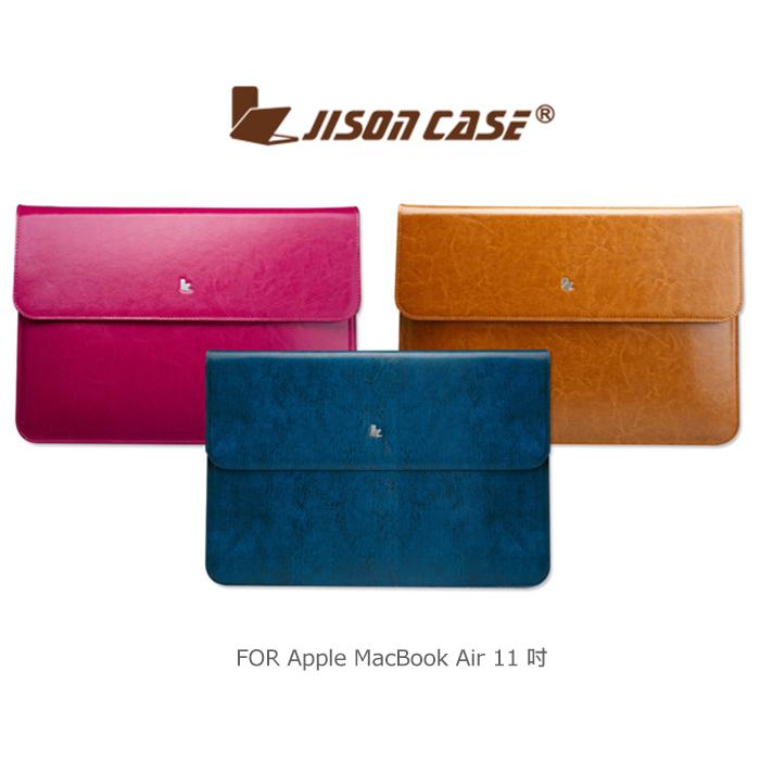 JISONCASE Apple MacBook Air 11 吋 奢華真皮內膽包