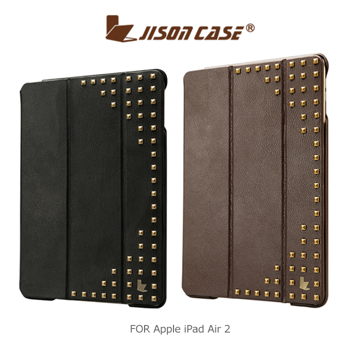 JisonCase Apple iPad Air / iPad  Air 2 鉚釘三折皮套