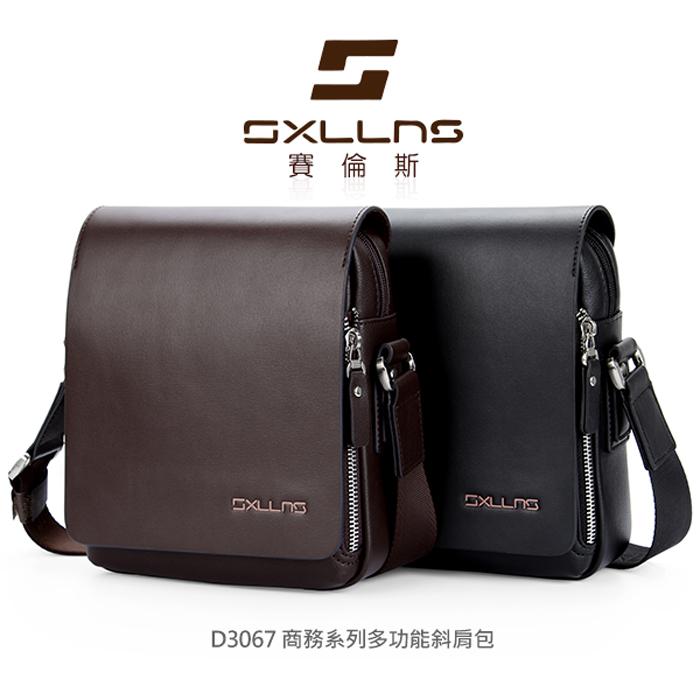 SXLLNS 賽倫斯 SX-D3067 商務系列多功能斜肩包黑色
