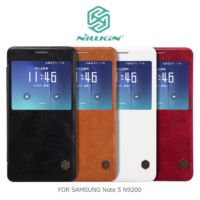 NILLKIN Samsung Galaxy Note 5 N9200 N9208 秦系列開窗款側翻皮套黑色