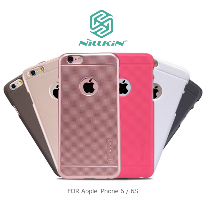 NILLKIN APPLE iPhone 6s / 6 4.7吋 超級護盾保護殼黑色