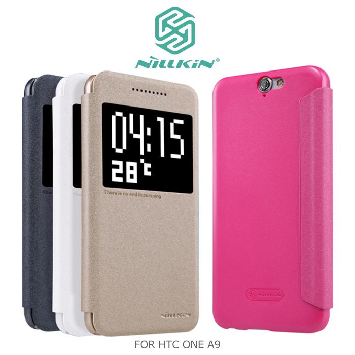 NILLKIN HTC One A9 星?皮套