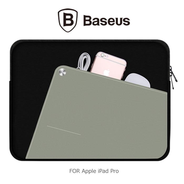 BASEUS 倍思 Apple iPad Pro 博藝防摔內膽包