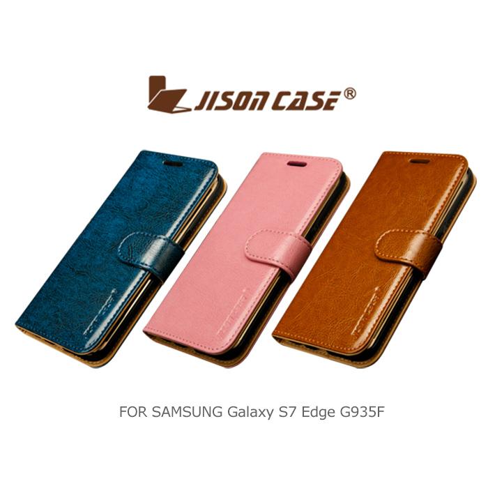 JisonCase Samsung Galaxy S7 edge G935F 插卡磁扣皮套粉紅