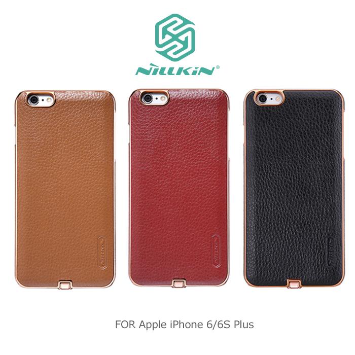 NILLKIN Apple iPhone 6 / 6S Plus 5.5吋 尊爵無線充電背殼