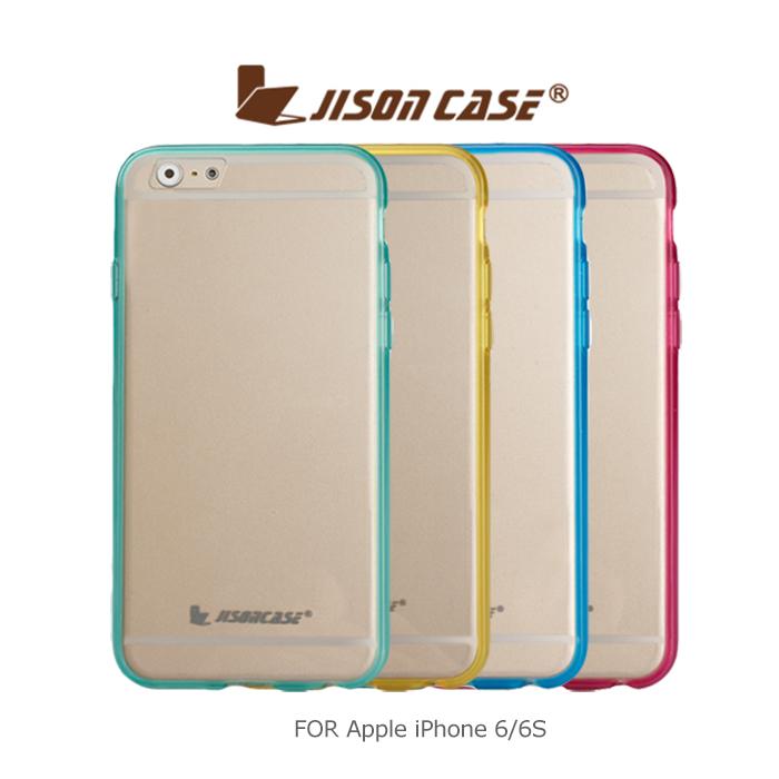 JISONCASE Apple iPhone 6s / 6 4.7吋 簡約保護套藍色