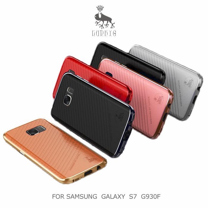 LUPHIE SAMSUNG Galaxy S7 G930F 亮劍金屬邊框