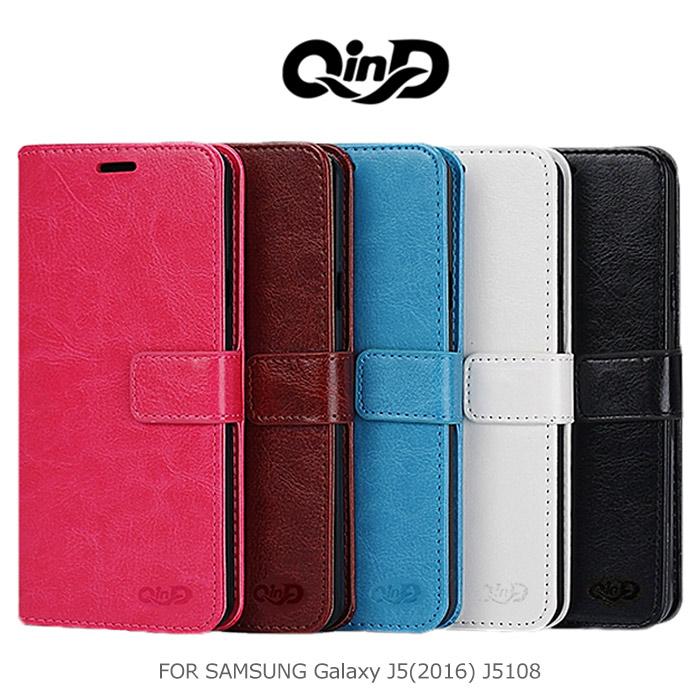 QinD SAMSUNG Galaxy J5(2016)J5108經典插卡皮套