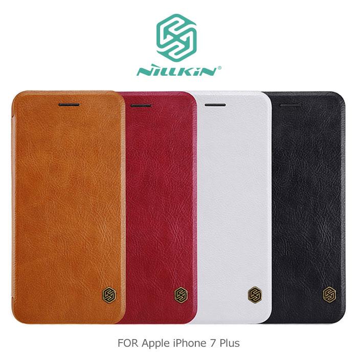 NILLKIN Apple iPhone 7 Plus 5.5吋 秦系列皮套紅色