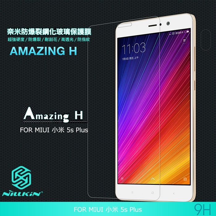 NILLKIN MIUI 小米 5s Plus Amazing H 玻璃貼