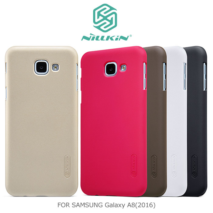NILLKIN SAMSUNG Galaxy A8(2016) 超級護盾保護殼黑色