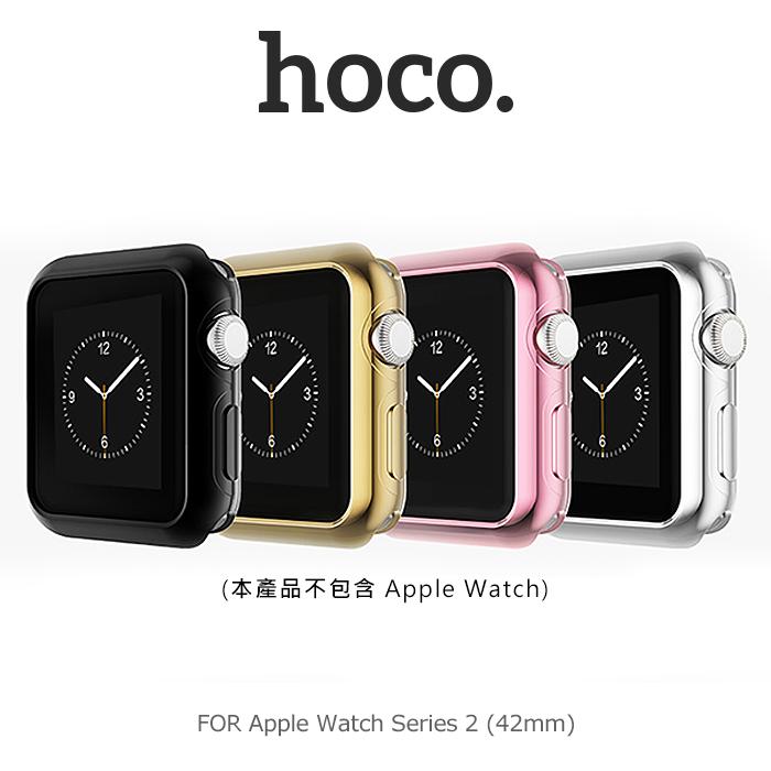 hoco Apple Watch Series 2 (42mm) 電鍍 TPU 套玫瑰金