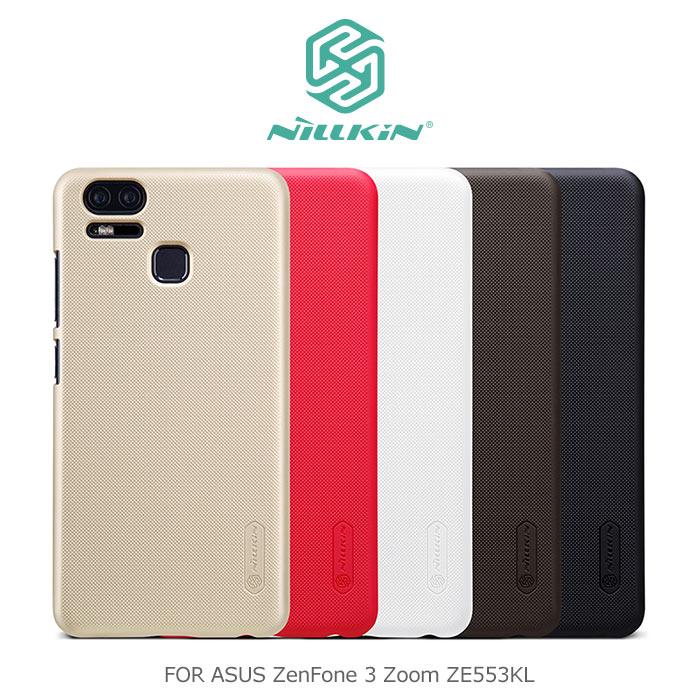 NILLKIN ASUS ZenFone 3 Zoom ZE553KL 超級護盾保護殼白色