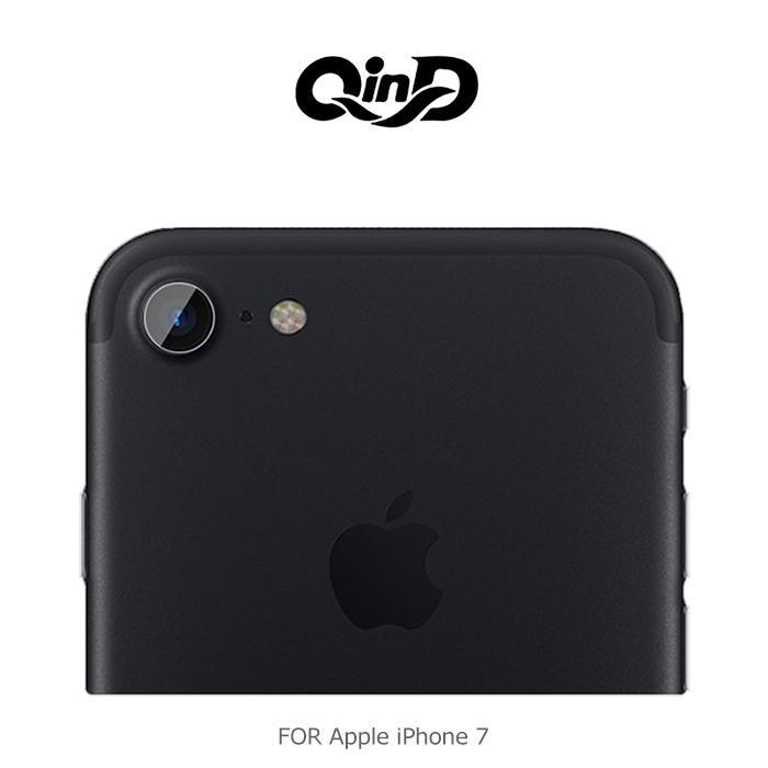 QinD Apple iPhone 7 4.7吋 鏡頭玻璃貼(兩片裝)