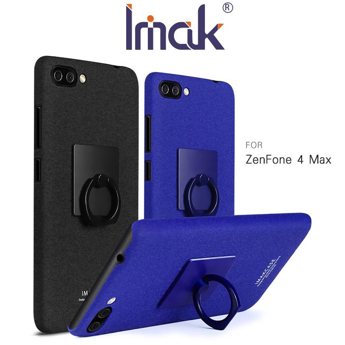 Imak ASUS ZenFone 4 Max ZC554KL 創意支架牛仔殼黑色