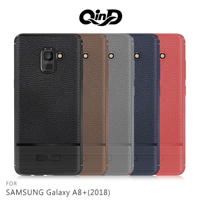 QinD SAMSUNG Galaxy A8+(2018) 荔枝紋矽膠套黑色