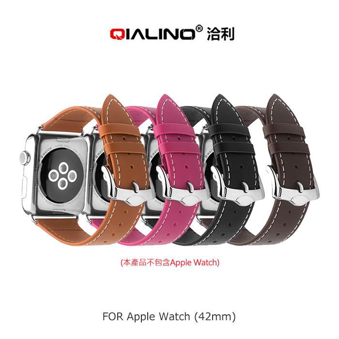 QIALINO Apple Watch (42mm) 經典二代真皮錶帶