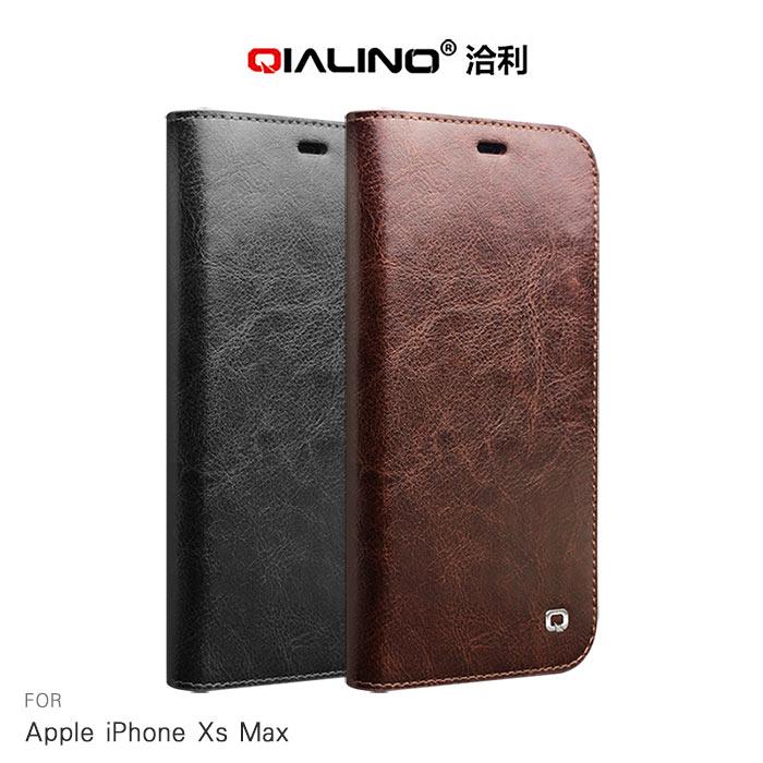 QIALINO Apple iPhone Xs Max 經典皮套