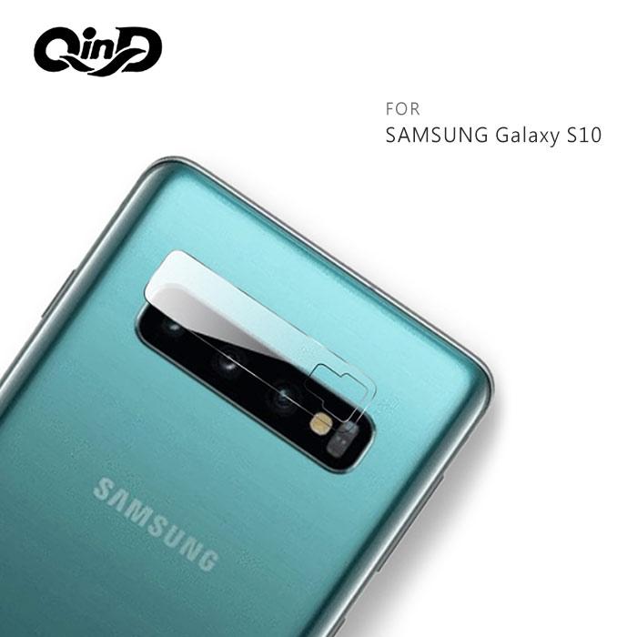 QinD SAMSUNG Galaxy S10 鏡頭玻璃貼(兩片裝)