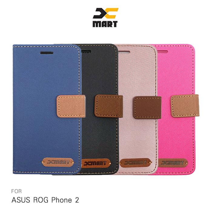 XMART ASUS ROG Phone 2 斜紋休閒皮套