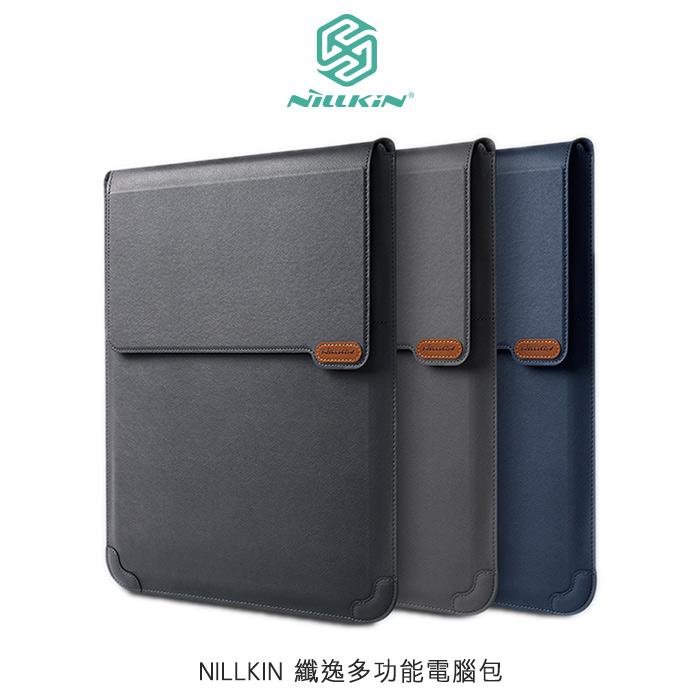 NILLKIN 纖逸多功能電腦包(14吋)
