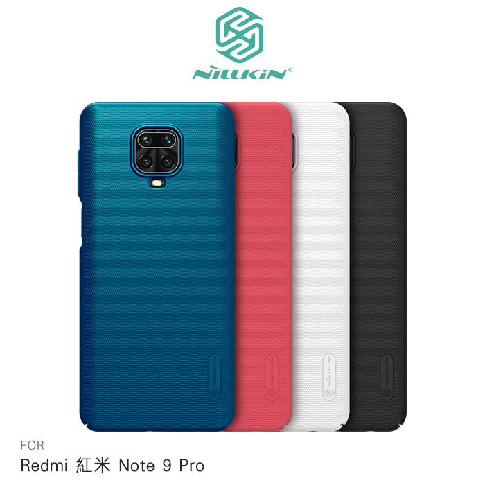 NILLKIN Redmi 紅米 Note 9 Pro 超級護盾保護殼