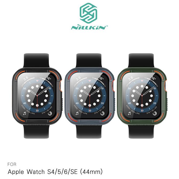 NILLKIN Apple Watch S4/5/6/SE (44mm) 犀甲保護殼