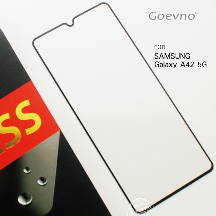 Goevno SAMSUNG Galaxy A42 5G 滿版玻璃貼