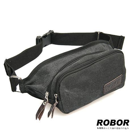 韓系型男 ROBOR韓風潮流雙拉鍊帆布包腰包(黑灰)