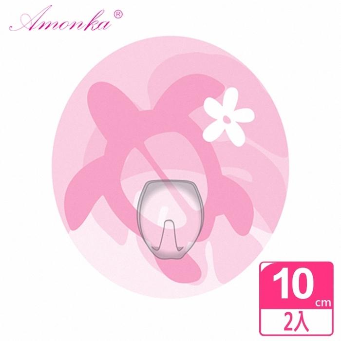 【AMONKA】3R神奇無痕掛勾(圓單勾)(可愛龜-粉色)2入