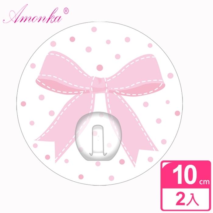 【AMONKA】3R神奇無痕掛勾(圓單勾)(蝴蝶結-粉紅色)2入