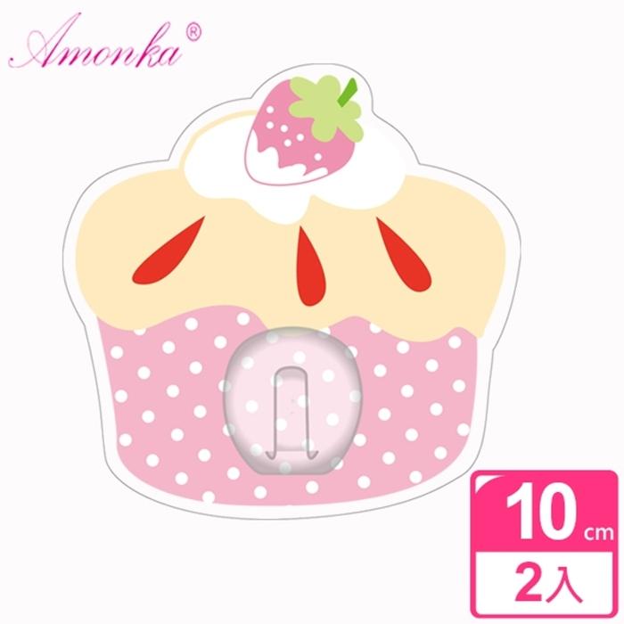 【AMONKA】3R神奇無痕掛勾(圓單勾)(草莓蛋糕-粉紅)2入