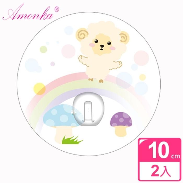 【AMONKA】3R神奇無痕掛勾(圓單勾)(彩虹羊)2入