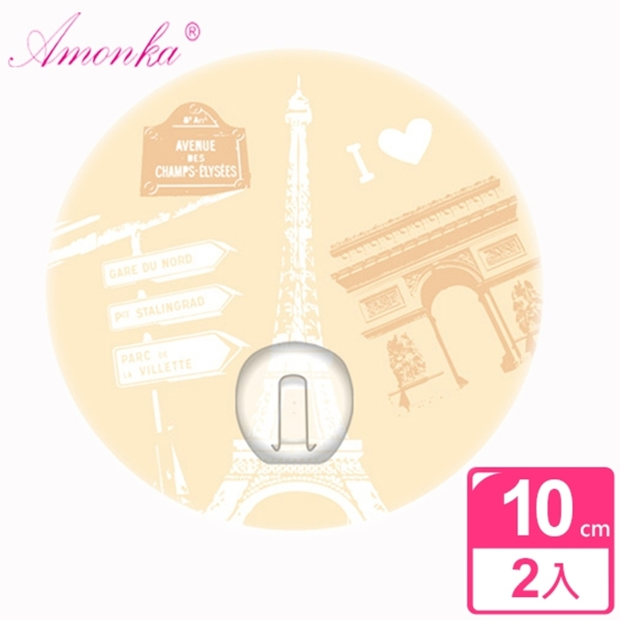 【AMONKA】3R神奇無痕掛勾(圓單勾)(巴黎鐵塔-奶油)2入